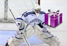 dárky pro hokejisty